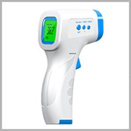 Immagine per la categoria Termometri per la febbre